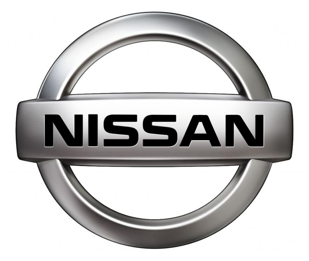 Навесные части для NISSAN