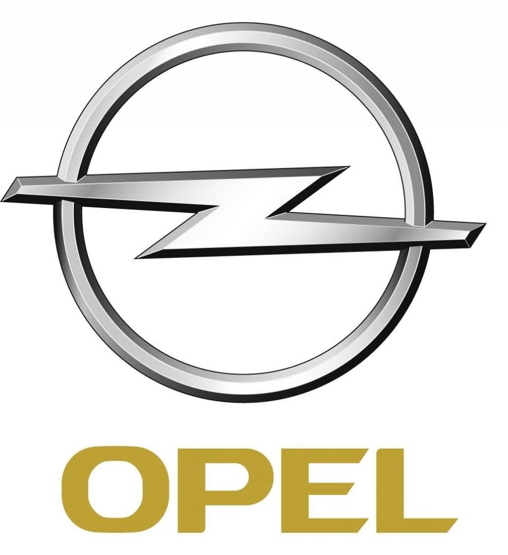 Коромысло / балансир для OPEL