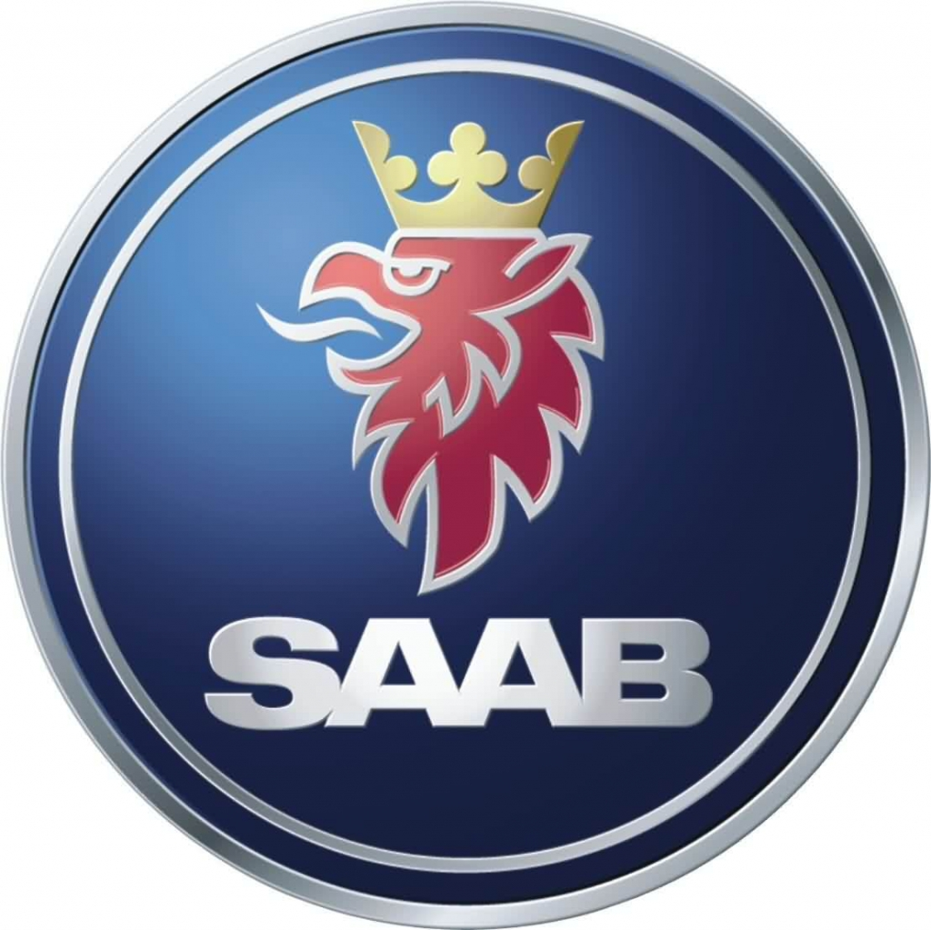 Коромысло / балансир для SAAB