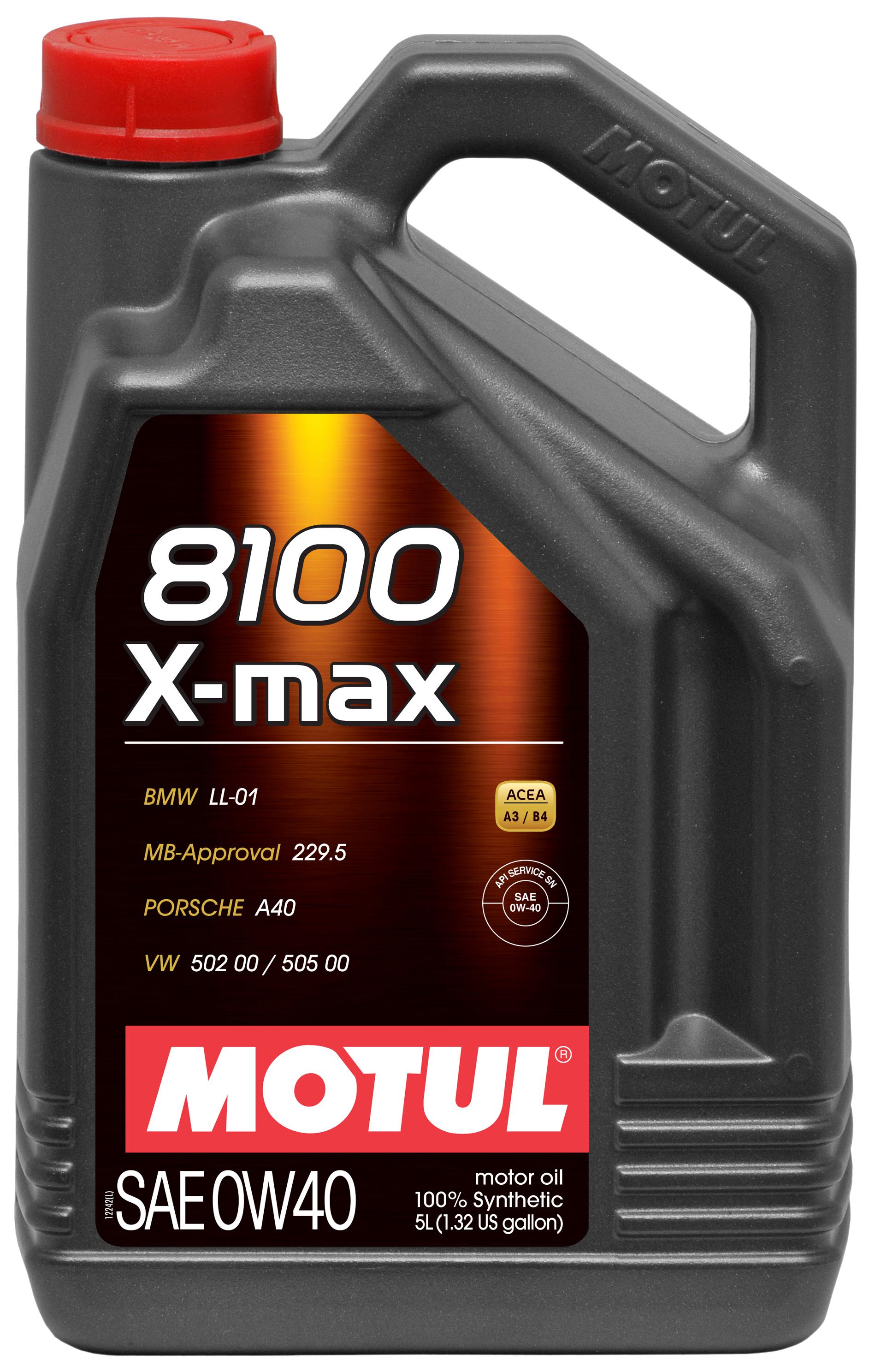 0W40 (5л) 8100 X-MAX